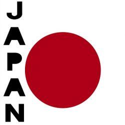 Importado de Japón