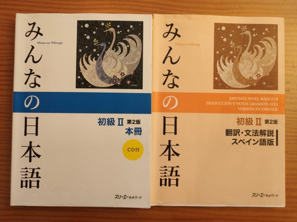 Minna No Nihongo Shokyu II (Todo en japonés) y Minna no Nihongo Shokyu II japonés nivel Básico II. Traducción y notas gramaticales, versión en español
